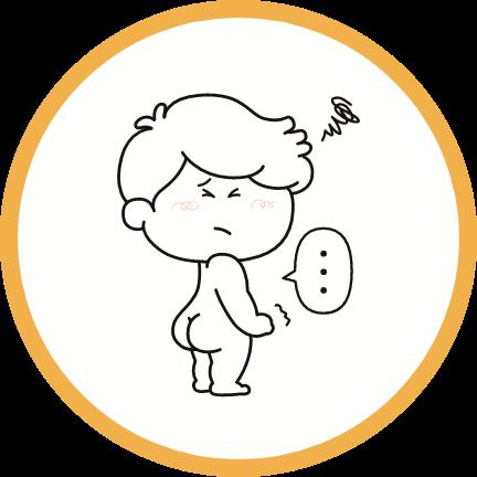 排尿時の痛み・不快感
